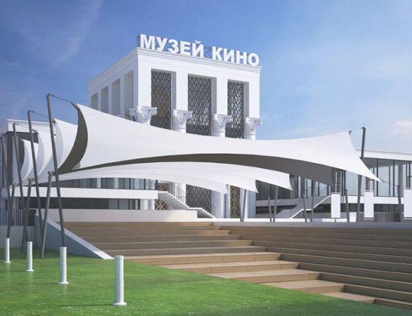 muzey_kino