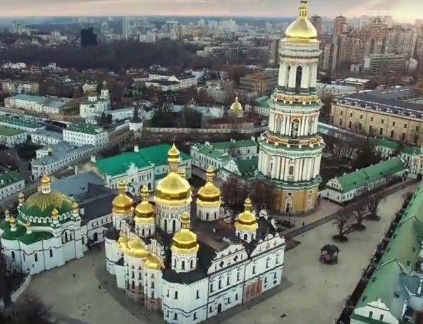 Kiev_main
