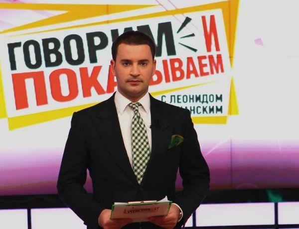 Govorim_NTV