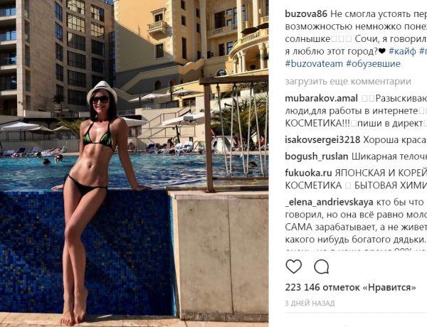 Buzova_main_5