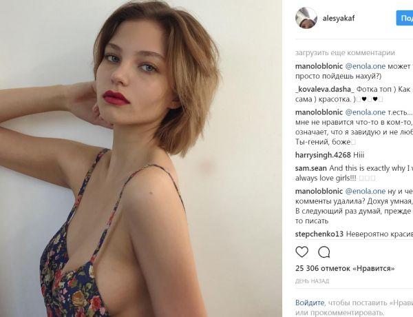 Kafelnikova_main
